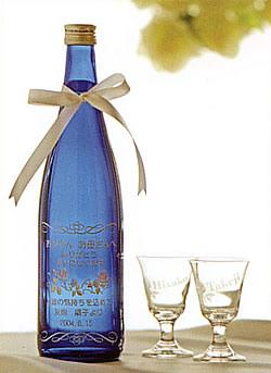 日本酒とグラスセット 日本語バージョン